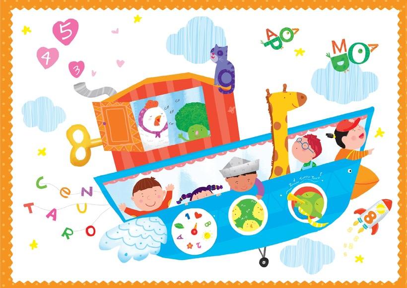 Caja para libros pre escolares 2014 0