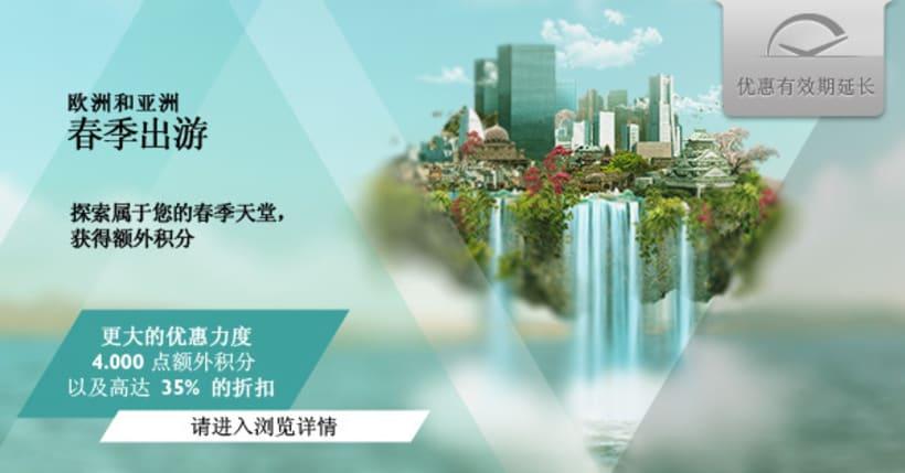 Campaña Spring ASIA 2