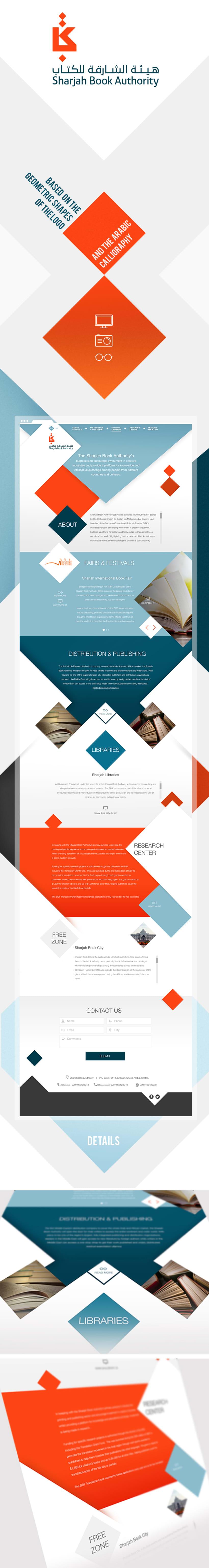 Sharjah Book Authority -  Website 0