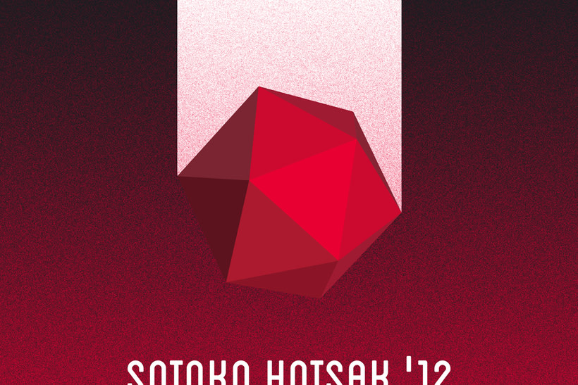 Sotoko Hotsak '12 5
