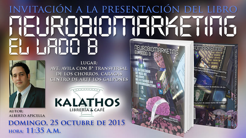 Cover para el libro NEUROBIOMARKETING EL LADO B -1