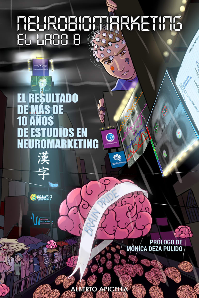 Cover para el libro NEUROBIOMARKETING EL LADO B 0