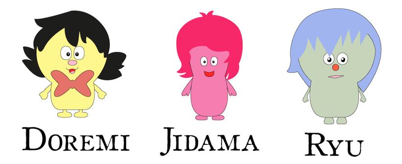 Jidama 1