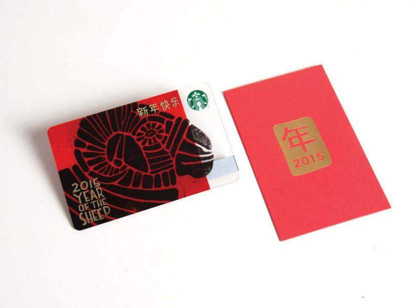 Diseñador de packaging en Starbucks de día, ilustrador de noche 7