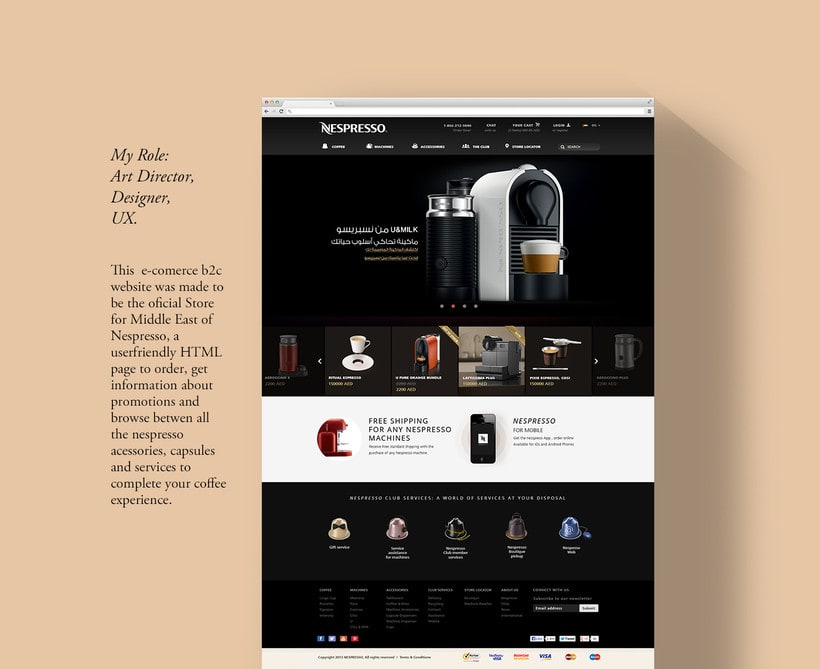 Nespresso Middle East - Product Page E-shop 0