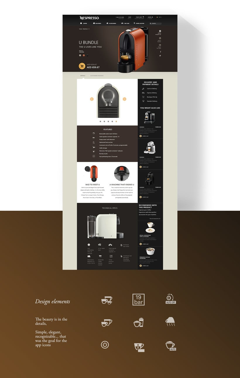 Nespresso Middle East - Product Page E-shop 3