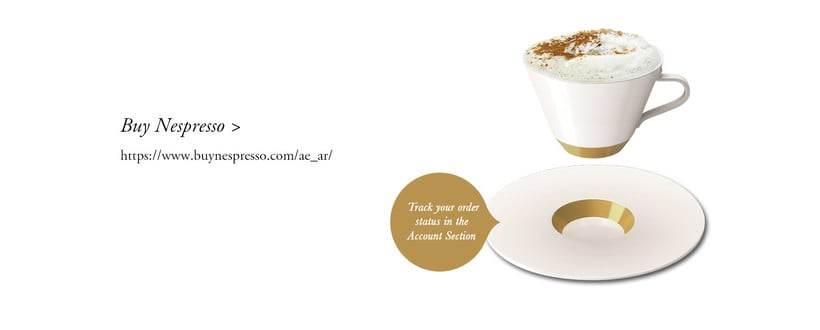 Nespresso Middle East - Product Page E-shop 4