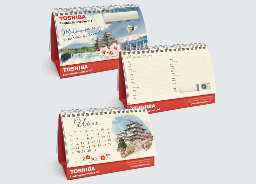 Calendarios para Toshiba -1