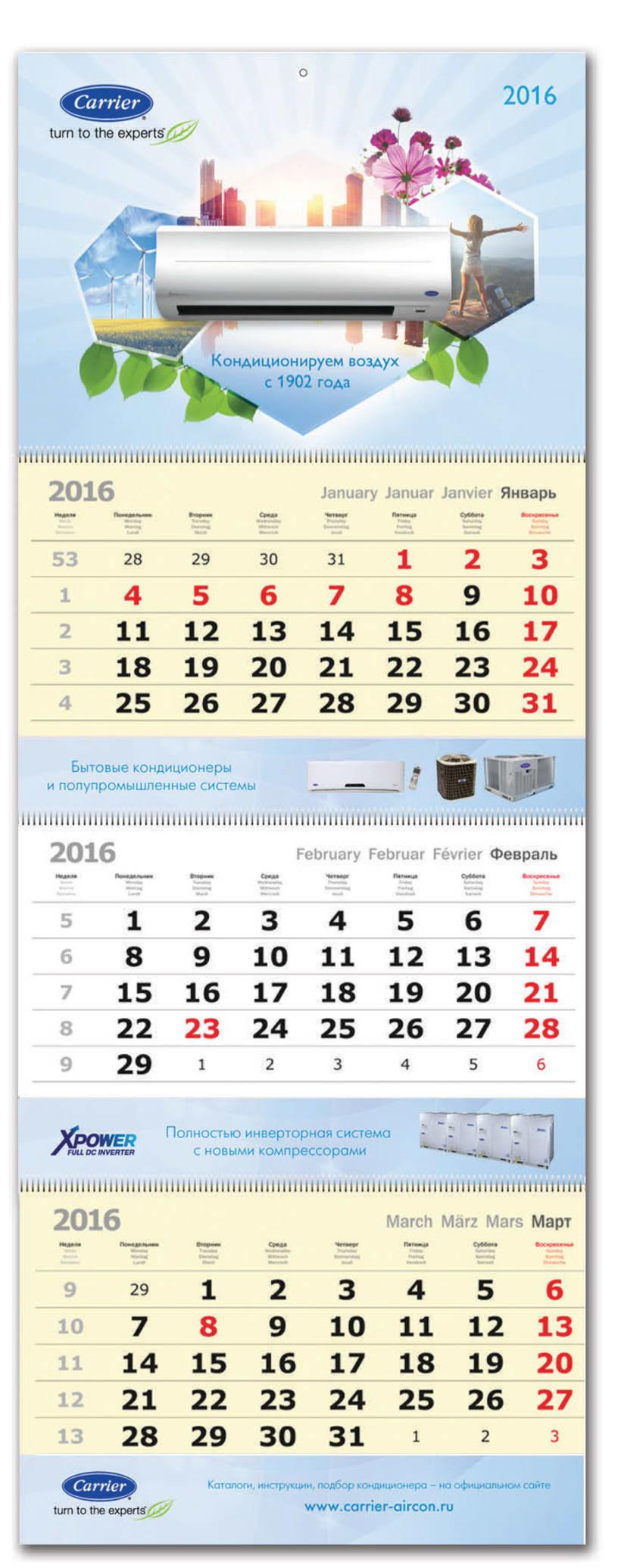 Calendarios para Carrier 0