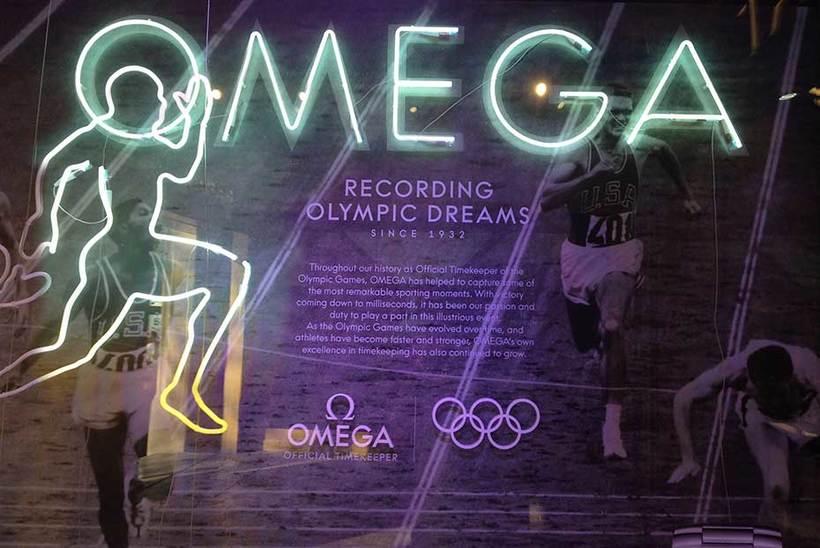 Omega window shop 2