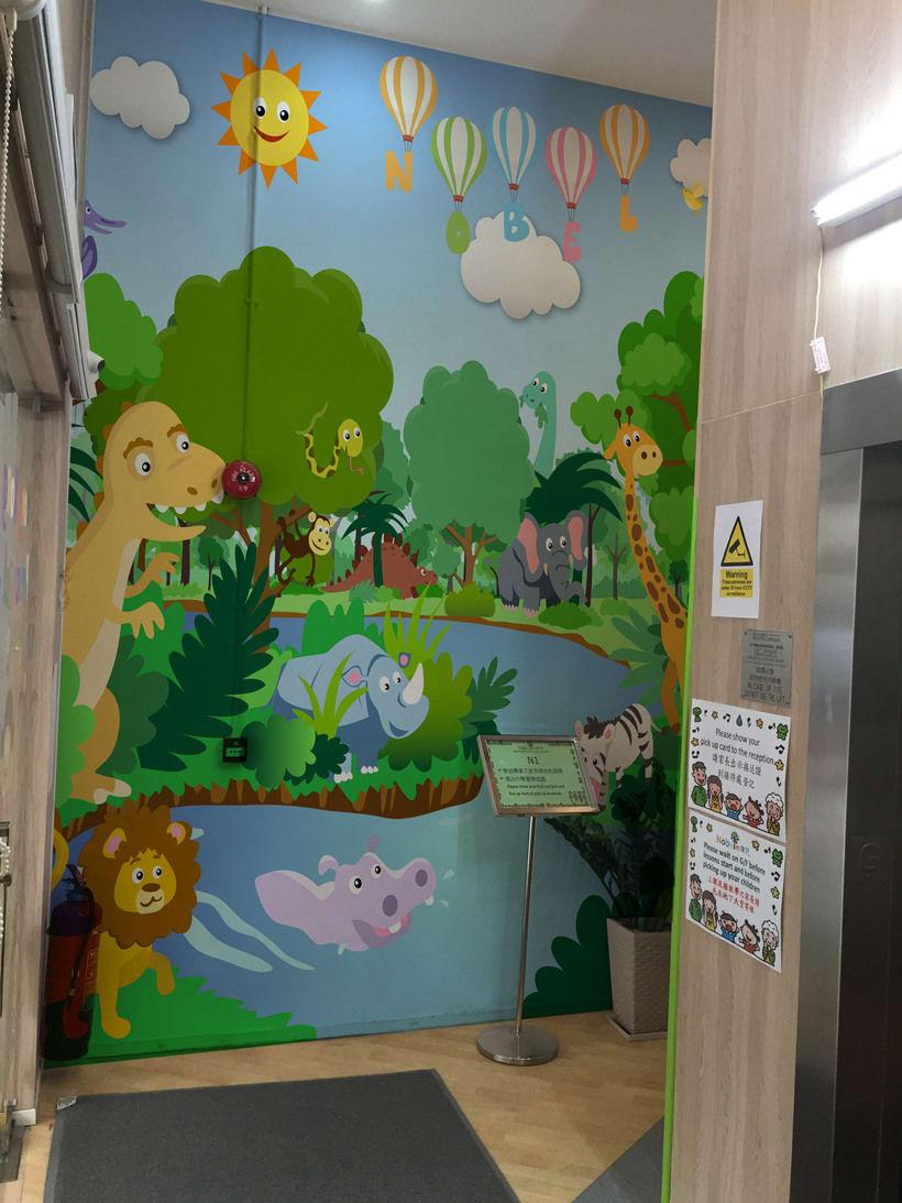 Vinilo: diseño ilustración mural para guardería Nobel Preschool en Hong Kong -1
