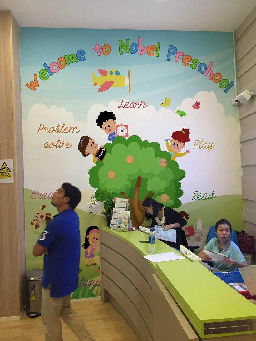 Vinilo: diseño ilustración mural para guardería Nobel Preschool en Hong Kong 0