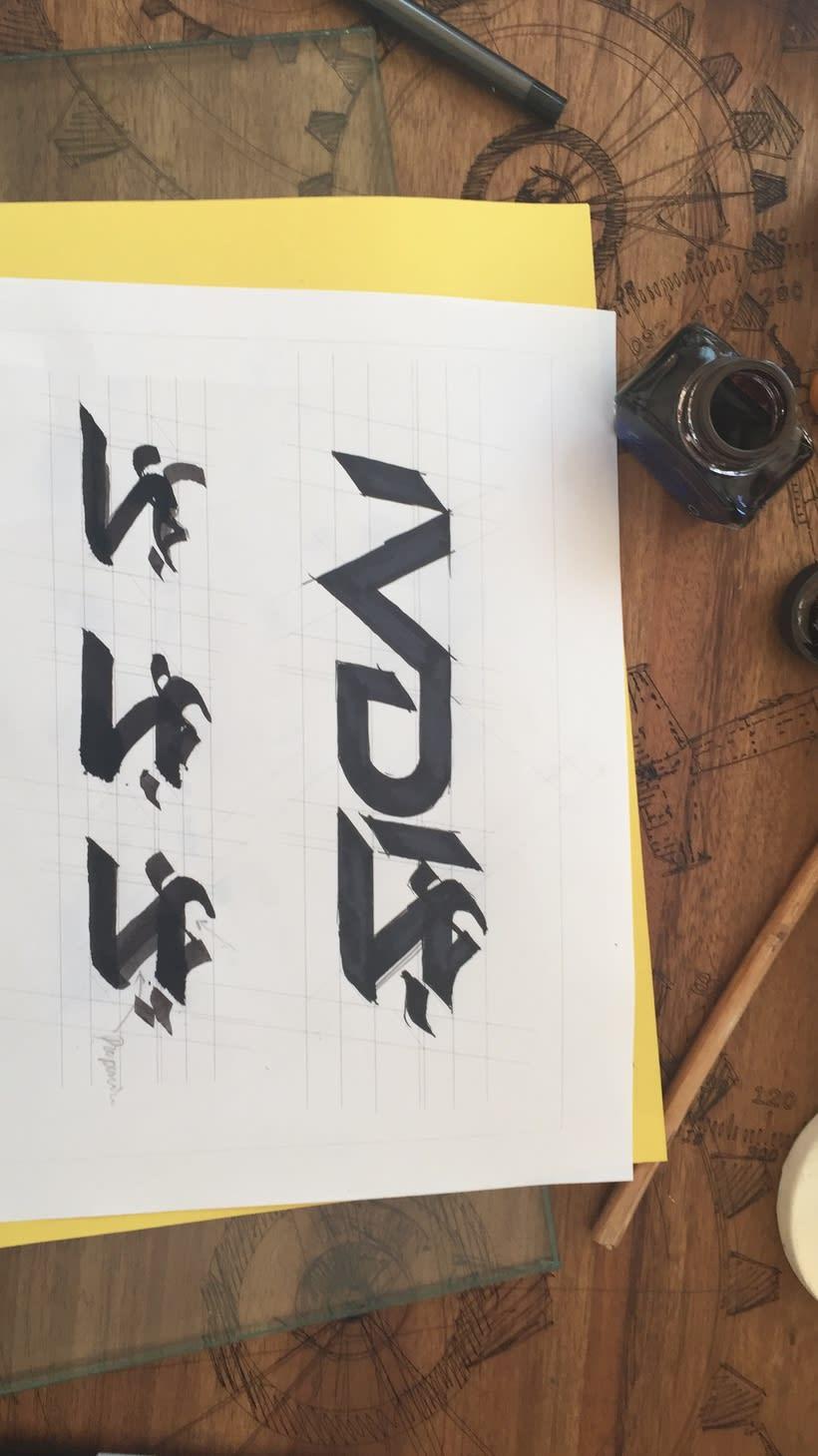 Diseño del logotipo de IVDIS (monograma a usar mas adelante: Dragón) 7