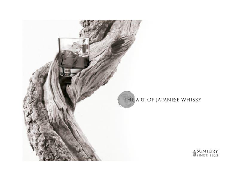 Suntory Whisky 5