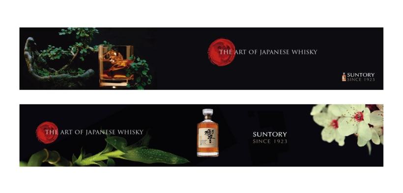 Suntory Whisky 7