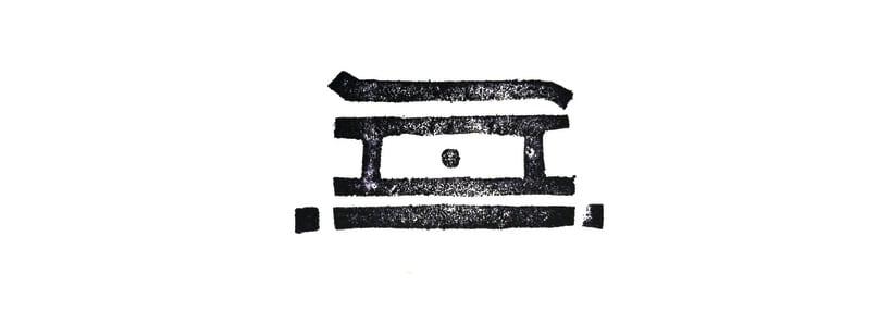 SHI - Logo  1