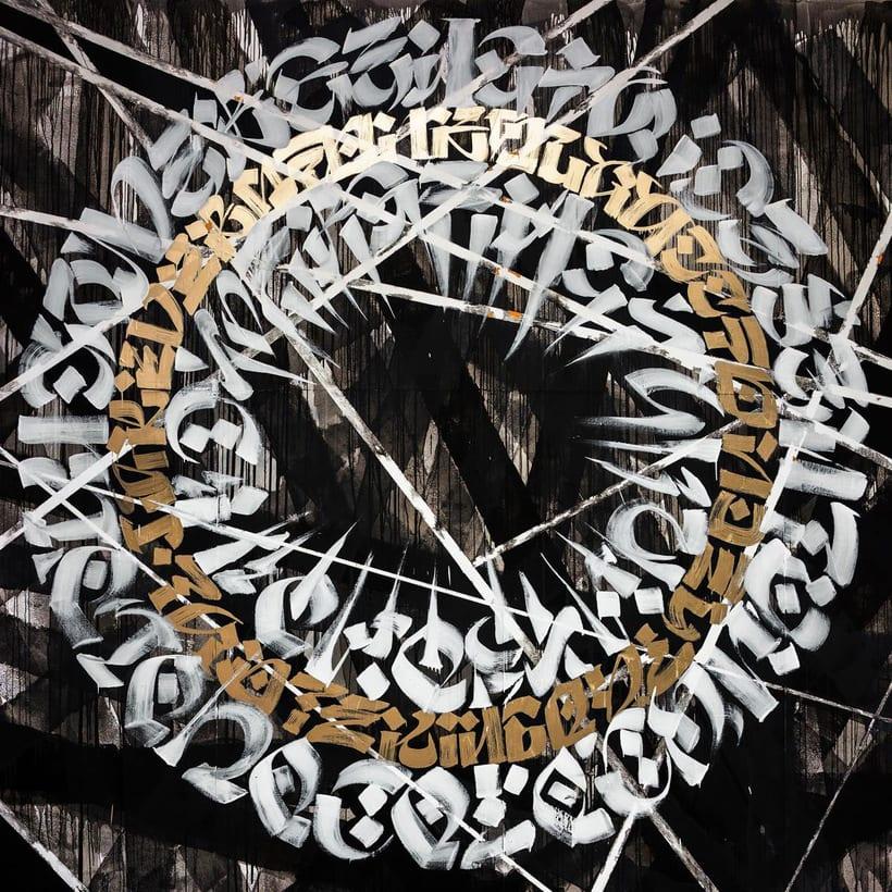 Said Dokins: la caligrafía más allá del papel 8