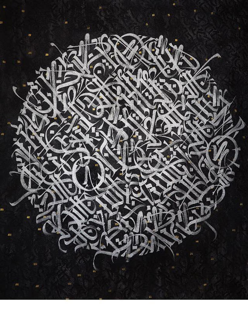 Said Dokins: la caligrafía más allá del papel 12