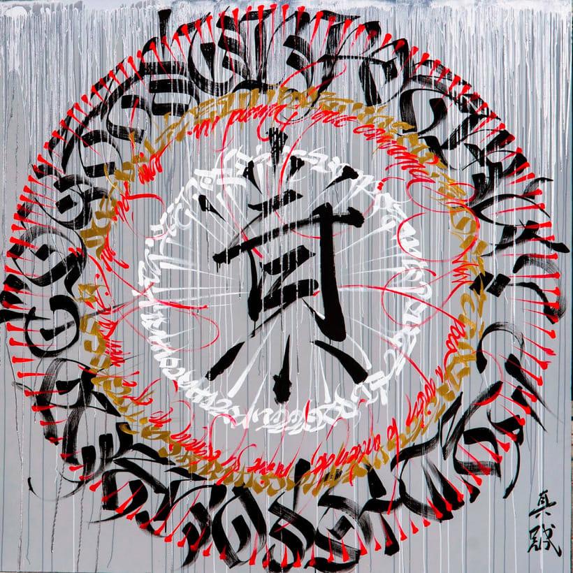 Said Dokins: la caligrafía más allá del papel 17