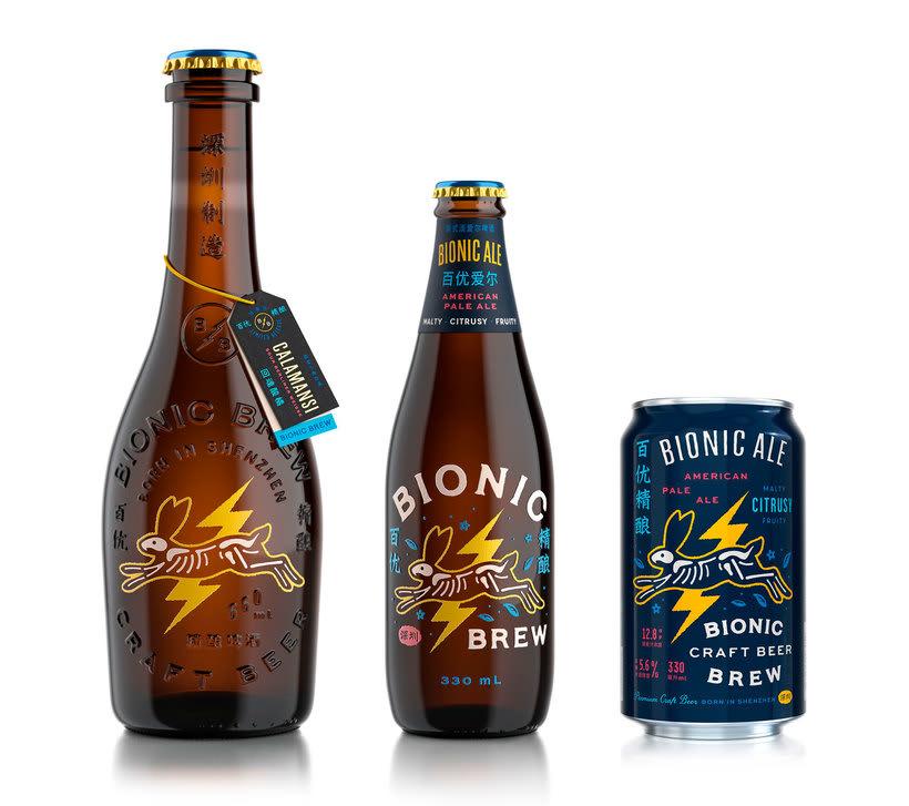Los 100 mejores diseños de cerveza del mundo 4