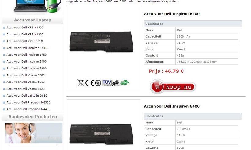 Nouvelle Batterie ASUS X71SL 0