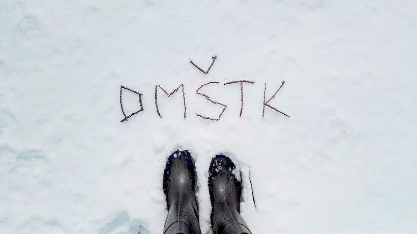 Estos son los ganadores del concurso 500K de Domestika 17