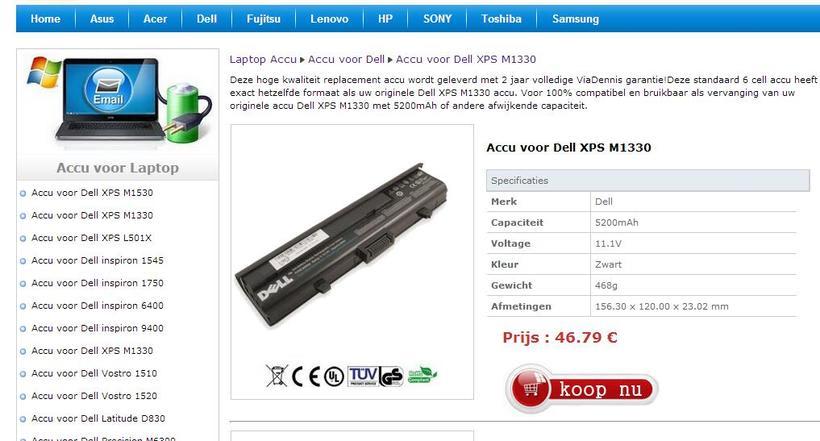Batterie Pour Dell Latitude E6220 0