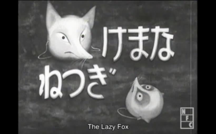 64 animes antiguos gratis para celebrar su centenario 9
