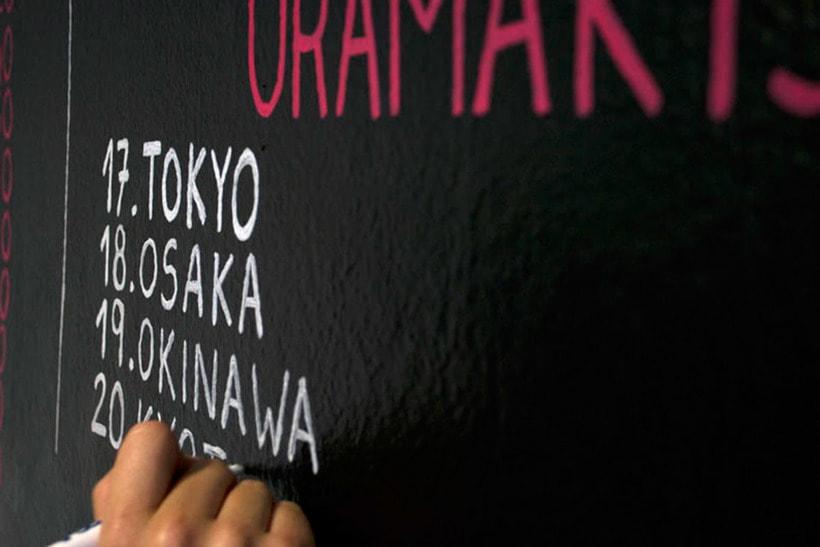 Norimaki 7