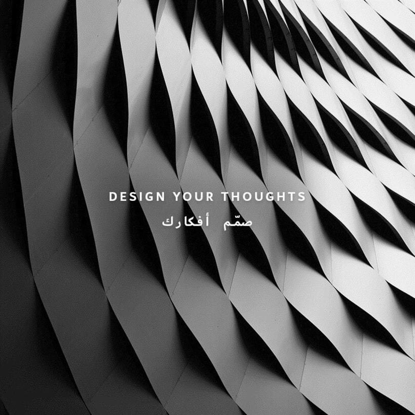 Dubái, la primera ciudad en diseñar su propia tipografía 3