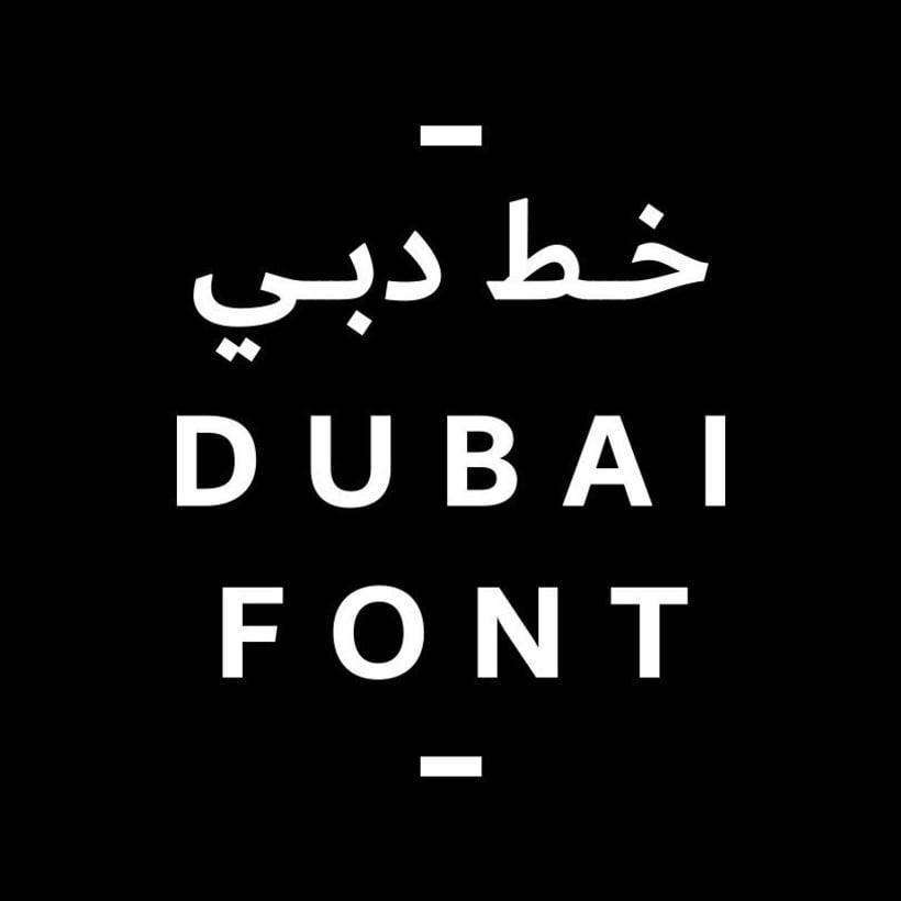 Dubái, la primera ciudad en diseñar su propia tipografía 5