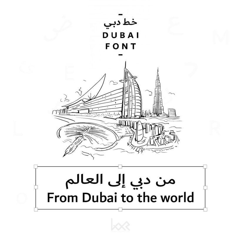 Dubái, la primera ciudad en diseñar su propia tipografía 8