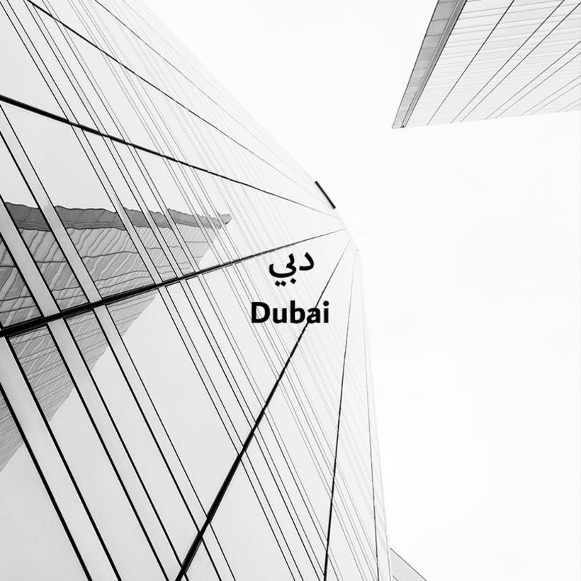 Dubái, la primera ciudad en diseñar su propia tipografía 10