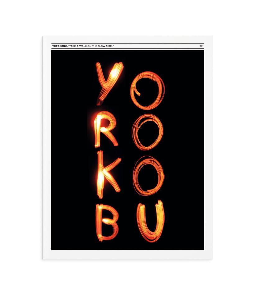 Yorokobu cover 3