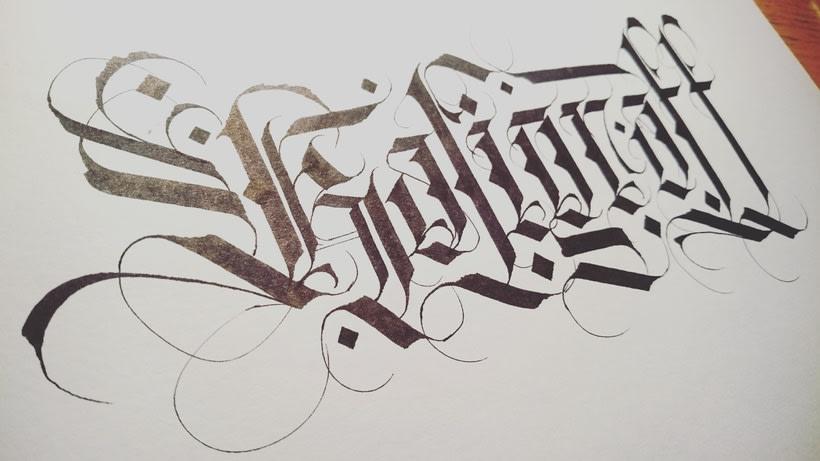 Caligrafía III 0