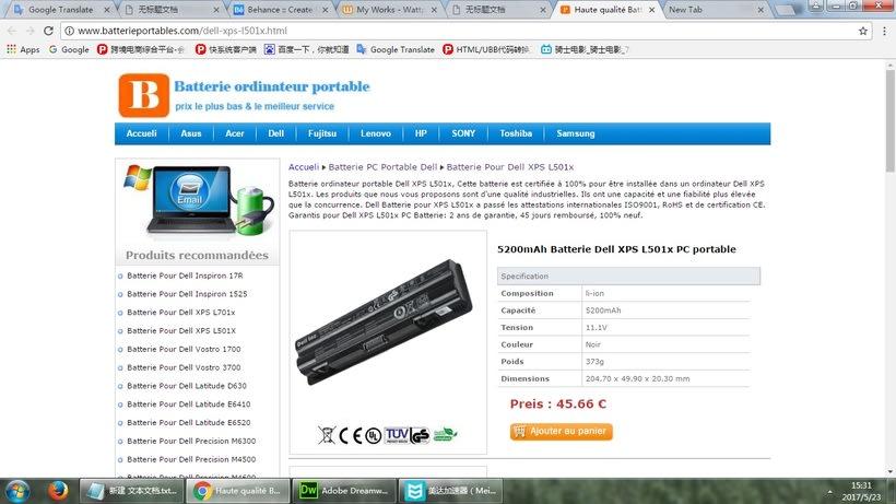 Batterie pc portable Dell Vostro 3560 0