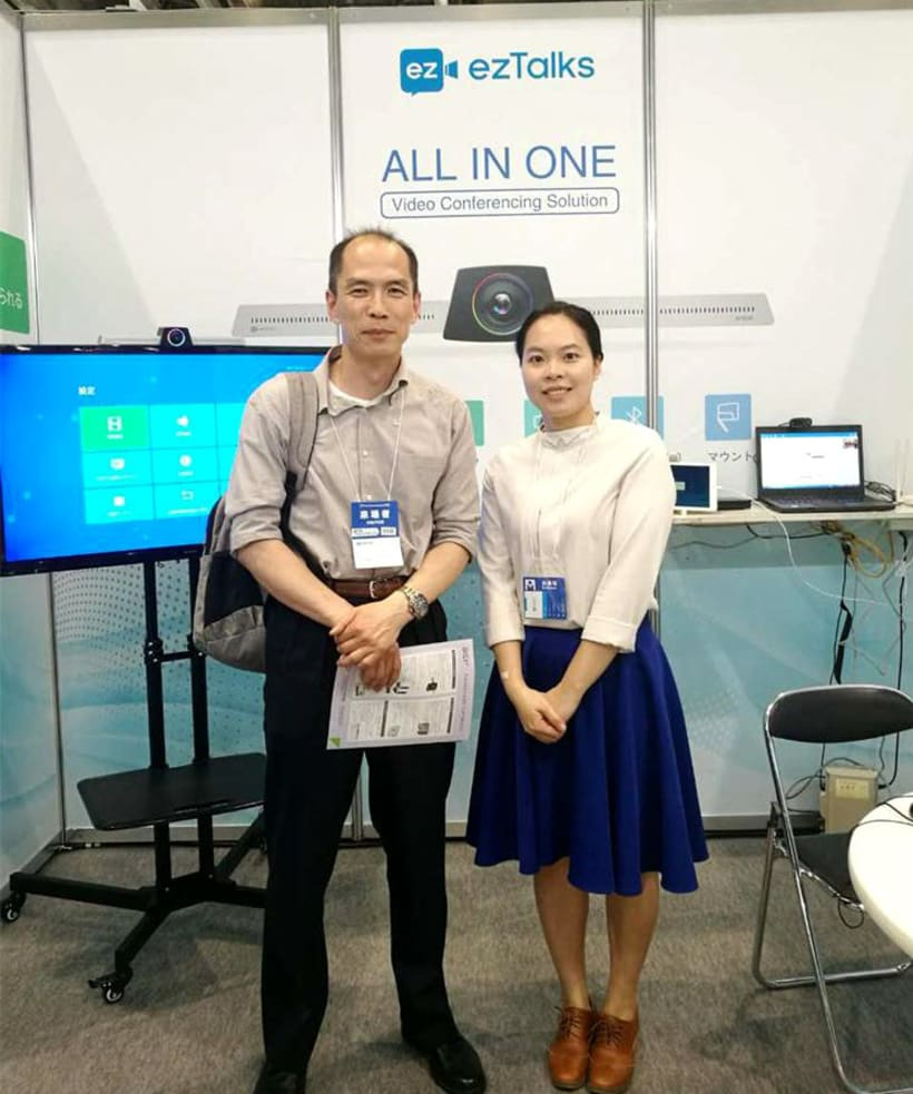 ezTalks Brings Brand New Video Conferencing Collaboration Experience to Expo Comm Wireless Japan -1
