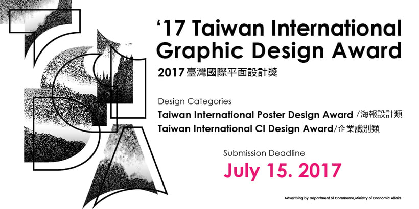2017 Taiwan International Graphic Design Award ¡Bienvenido a ustedes! 1