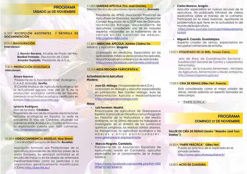 FAMILIA DE PRODUCTOS PARA FERIA DE APICULTURA 2016 5