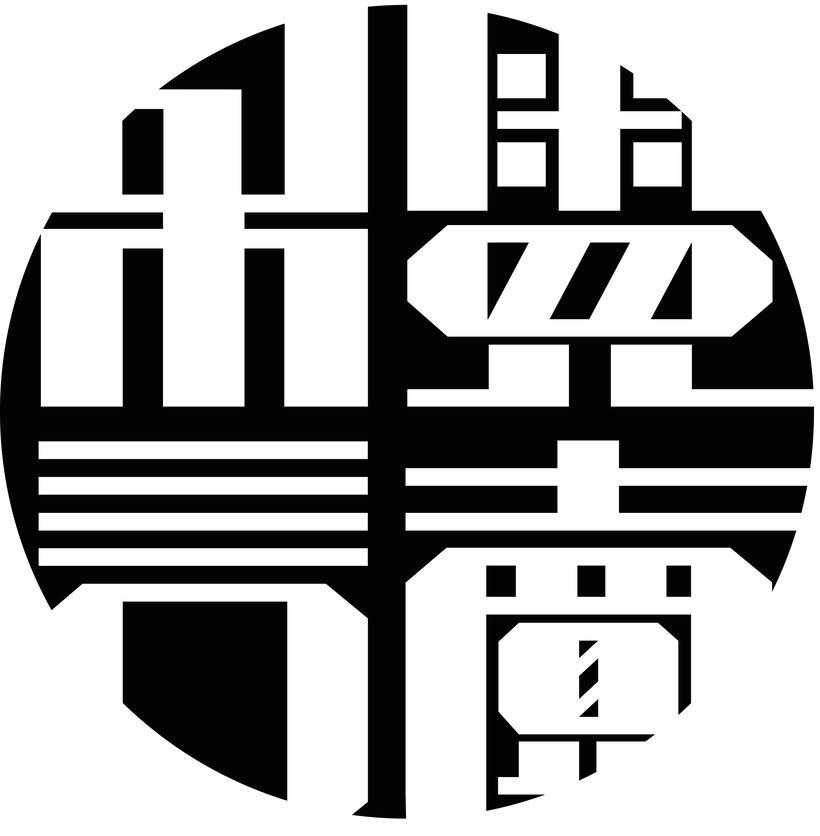 Logo Colección Tsundoku 0