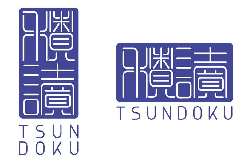 Logo Colección Tsundoku 3