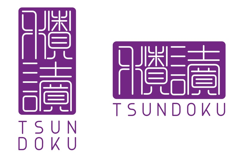 Logo Colección Tsundoku 5