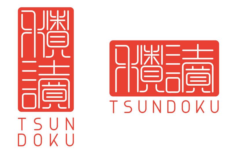 Logo Colección Tsundoku 6