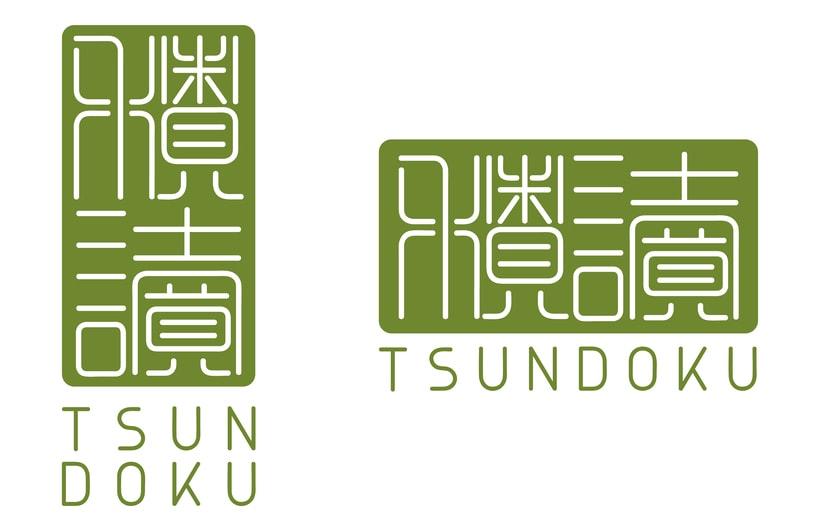 Logo Colección Tsundoku 7