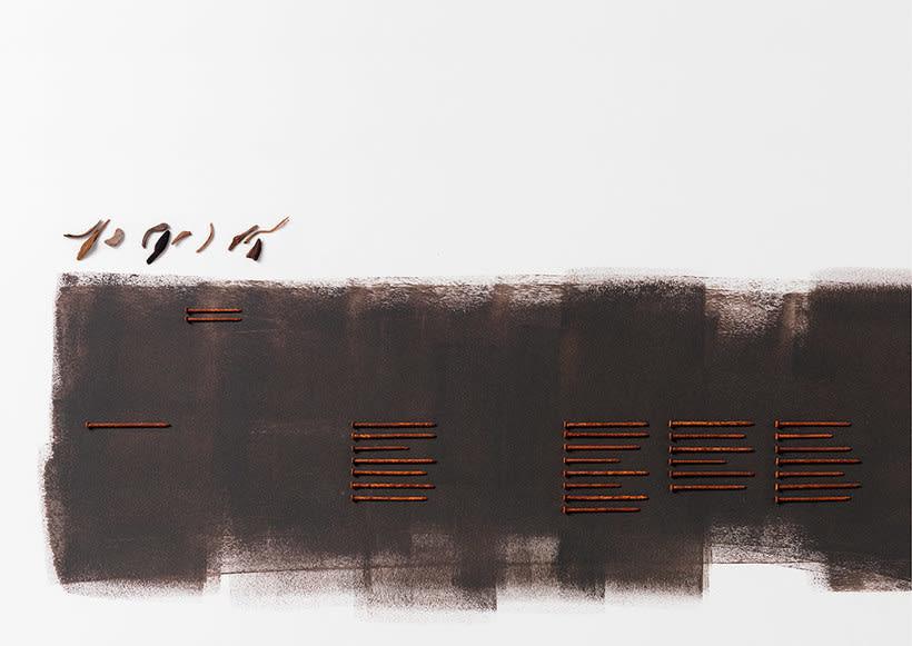 Pepe Gimeno y el arte de componer visualmente 22