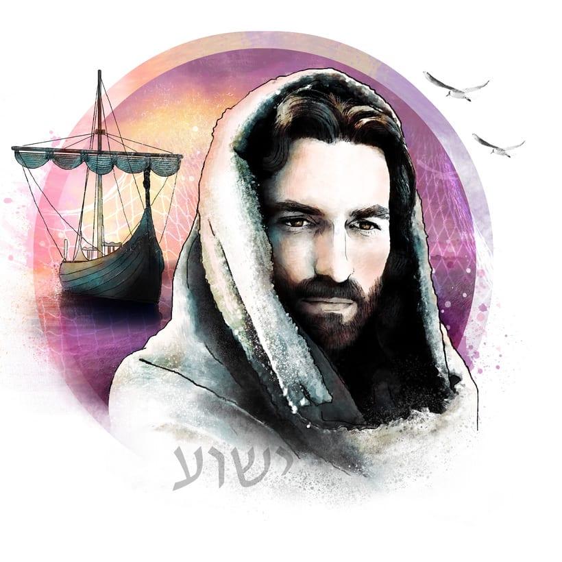 Jesús detiene la tormenta: Retrato ilustrado -1