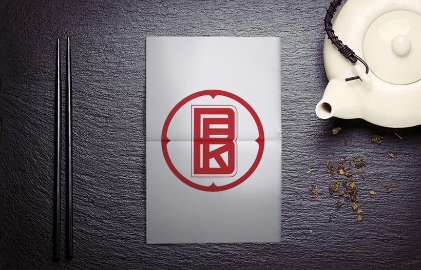 Furabuku | Diseño de monograma 2