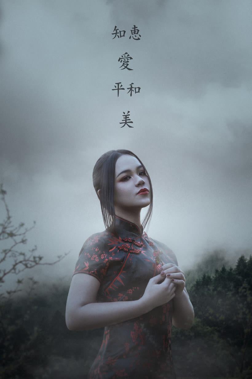 Oriental -1