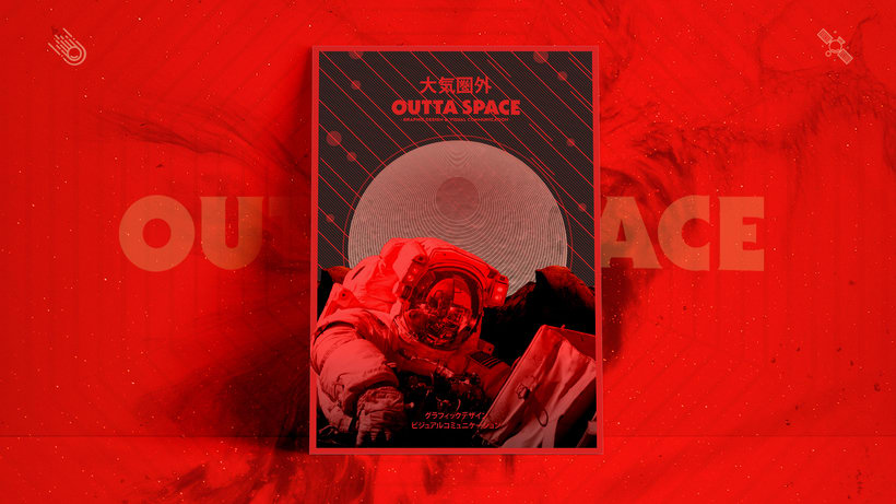 Outta Space Studio 13