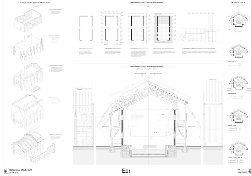 Architecture final project 12